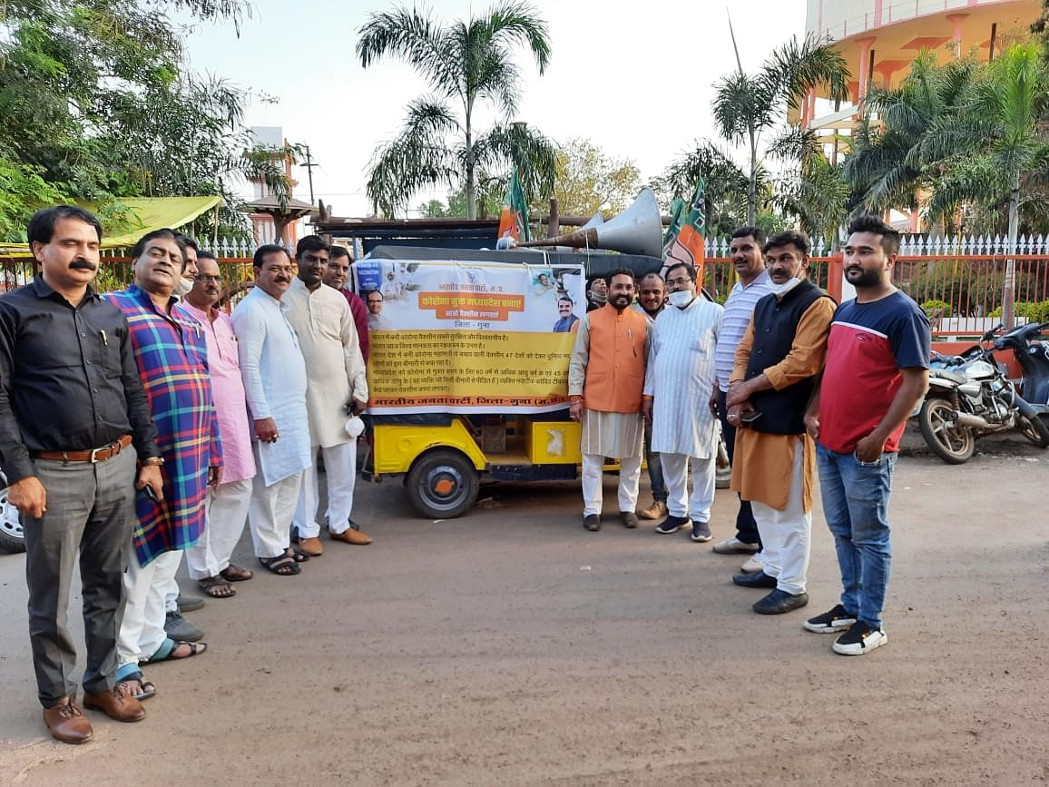 Guna: Mobile chariots launched to promote vaccination in district