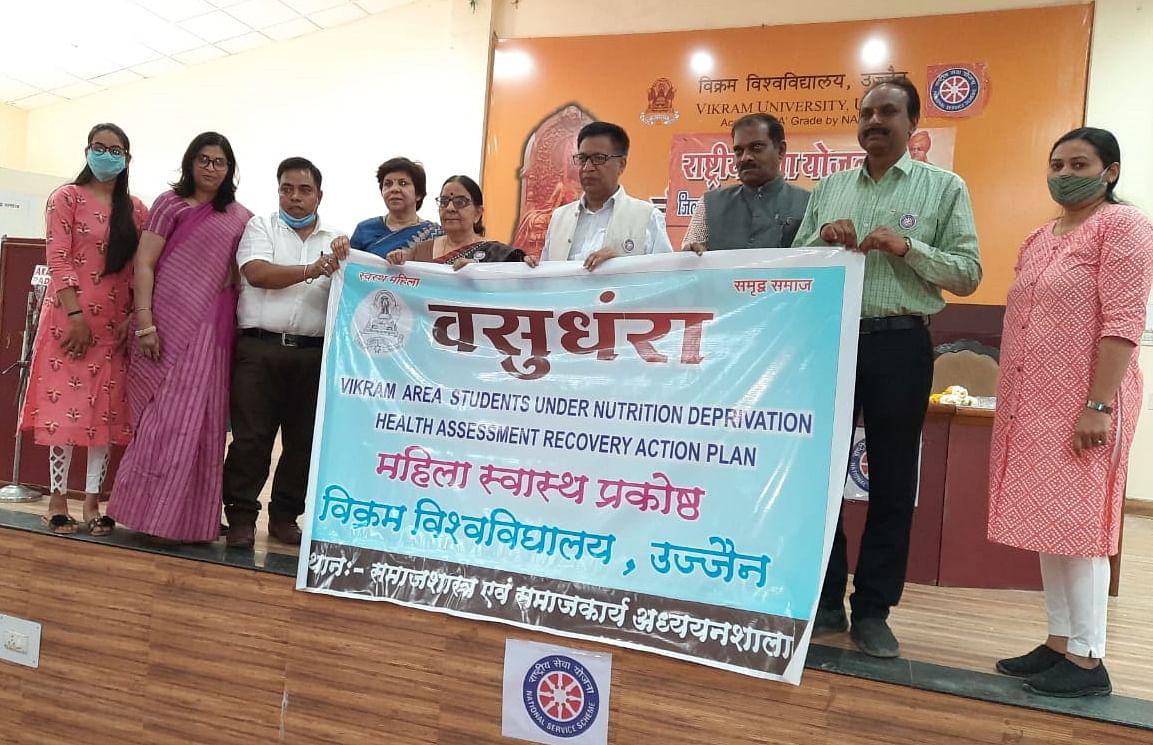 Vasundhara Woman Health Cell inaugurated at VU