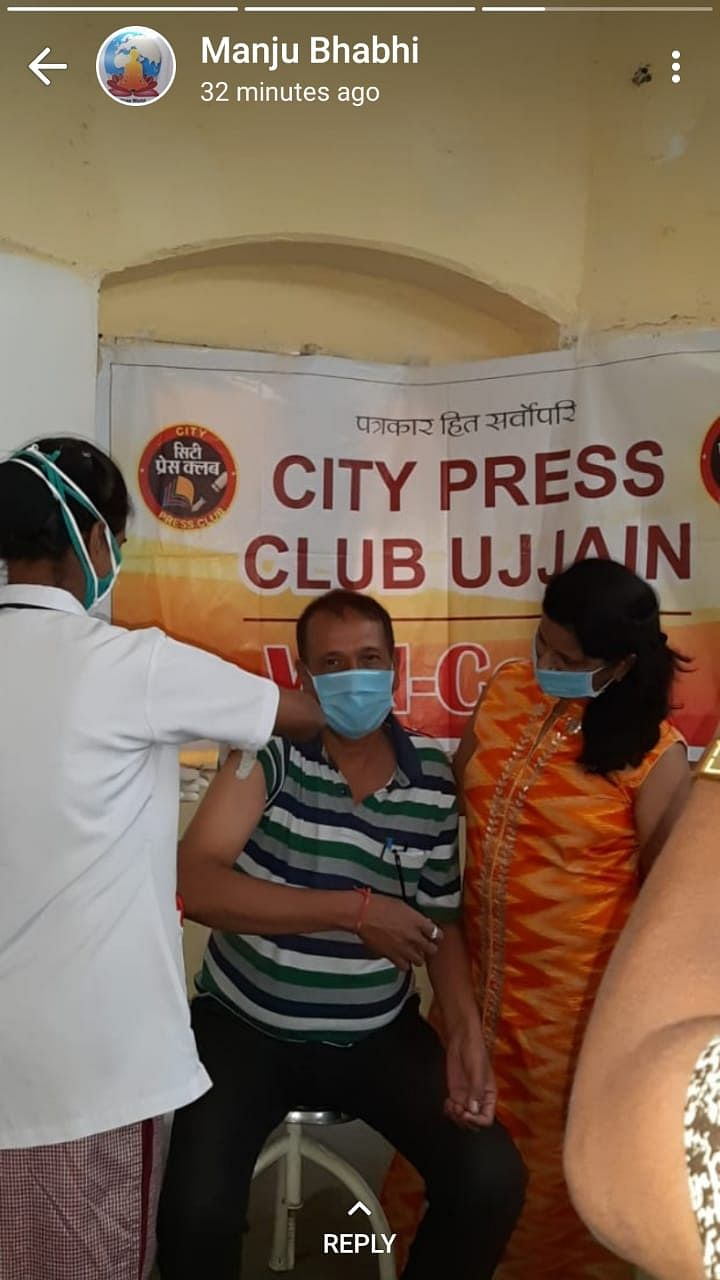Corona vaccine being administered to a journalist couple