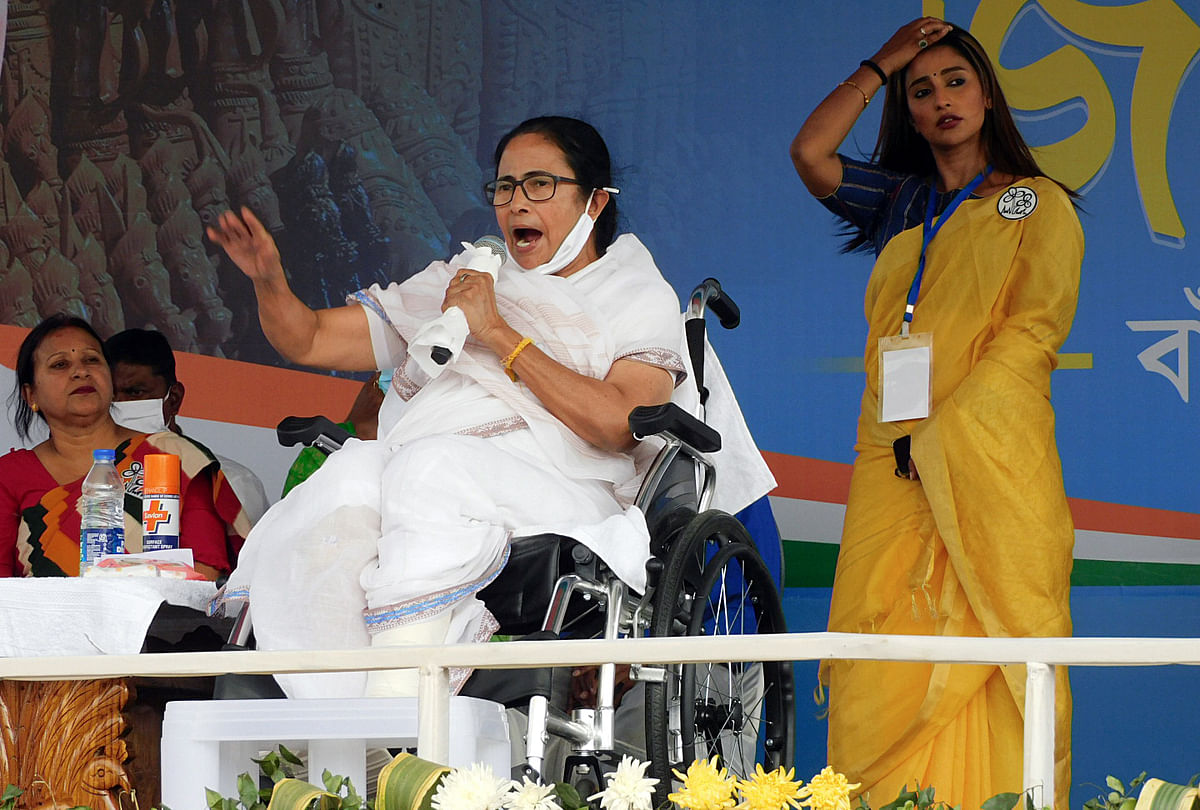 West Bengal, March 24 (ANI): West Bengal Chief Minister Mamata Banerjee addresses a public rally, at Bishnupur Stadium, in Bankura on Wednesday.