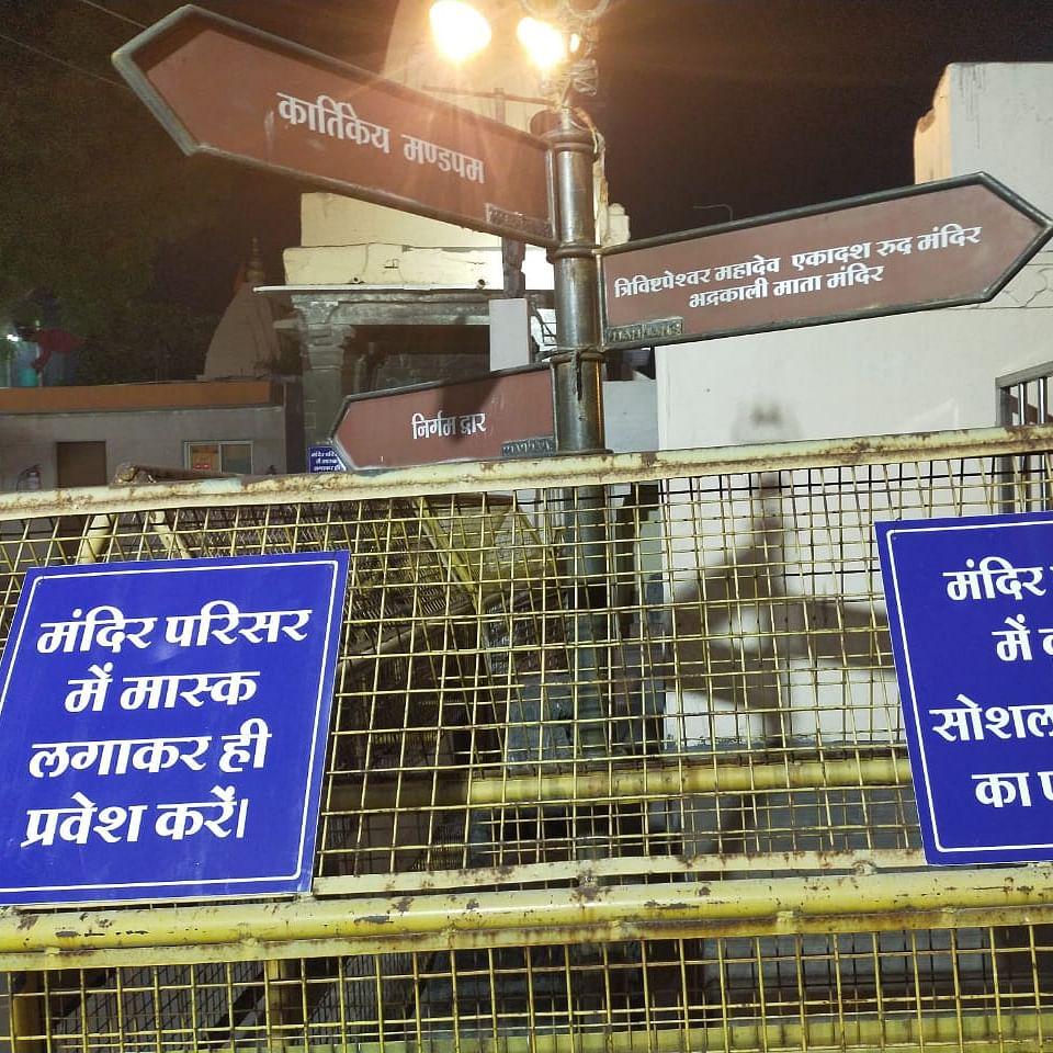 Coronavirus in Ujjain:174 test positive within 3 days, tally 6,275, toll 109