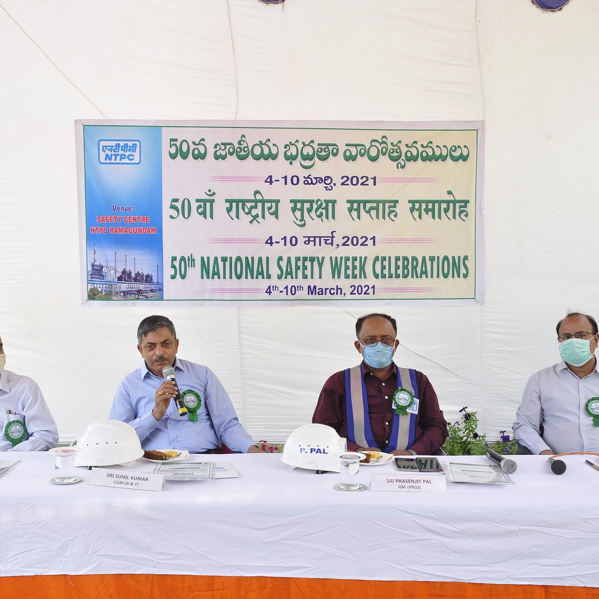 50th National Safety Week celebrations commence at NTPC-Ramagundam