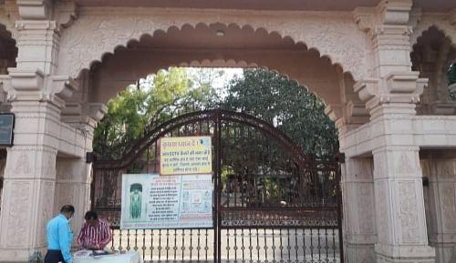 Entrance of Bawangaja Siddhakshetra in Barwani district