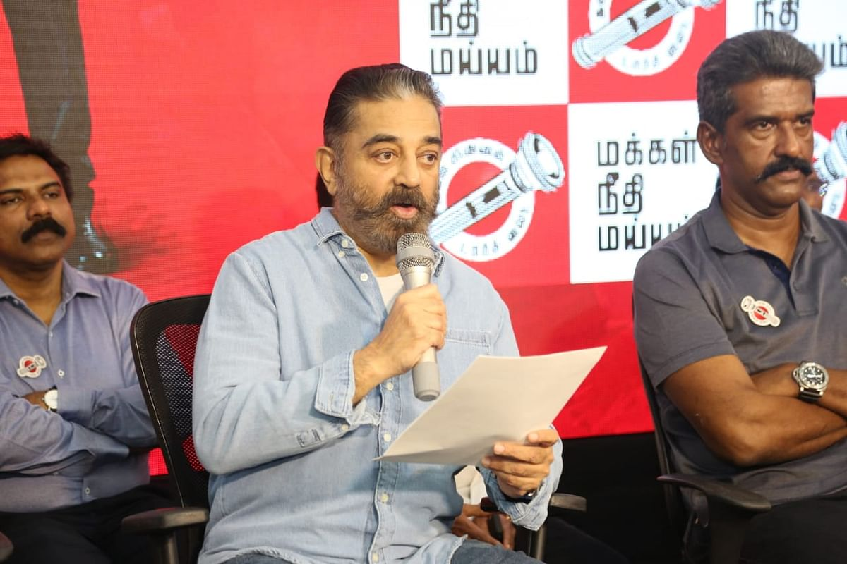 Tamil Nadu Assembly elections 2021: Kamal Hassan's Makkal Needhi Maiam releases poll manifesto; here's full list of promises