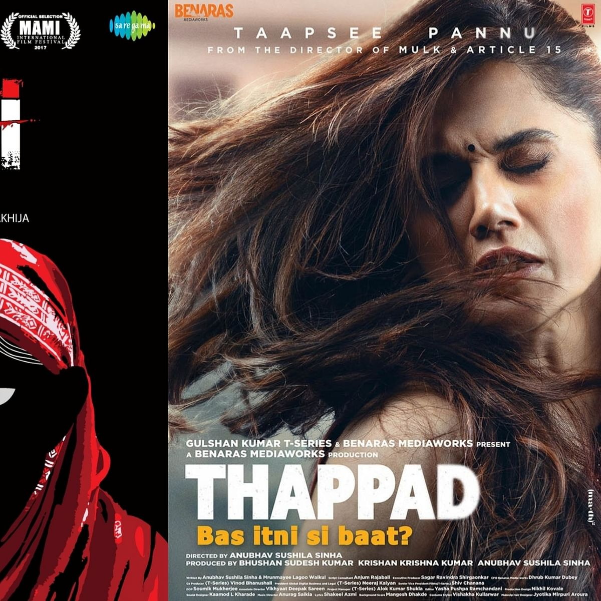 International Women's Day 2021: From 'Thappad' to 'Ajji', powerful women-centric films to watch