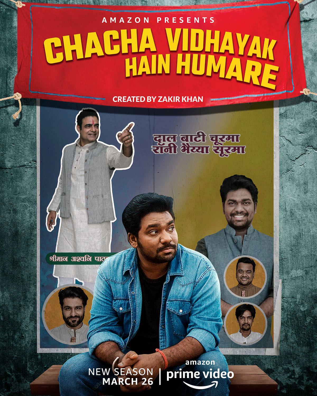 Amazon Prime Video announces 'Chacha Vidhayak Hain Humare' Season 2 starring Zakir Khan