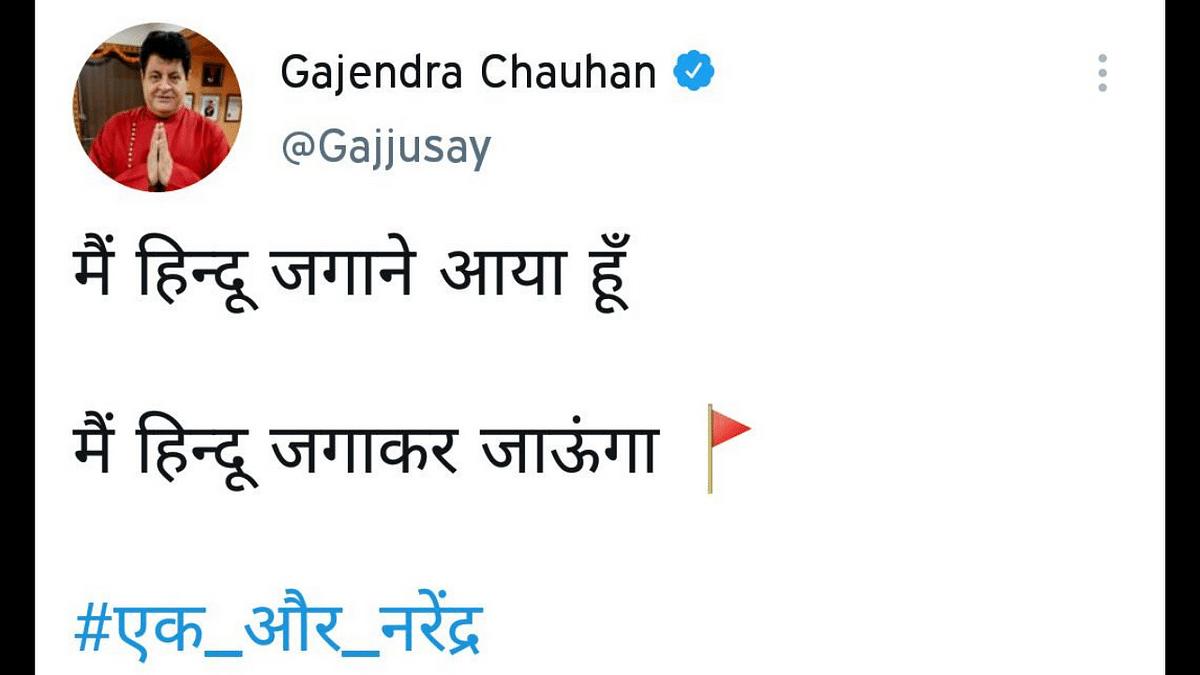 'Alarm na lagaun?': Mahabharata actor Gajendra Chauhan hilariously trolled over 'Hindu jagaane aaya hu' tweet