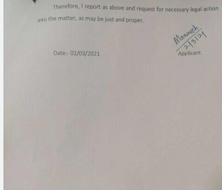 Antilia bomb scare: Letter of SUV 'owner' Mansukh Hiren alleging harassment surfaces