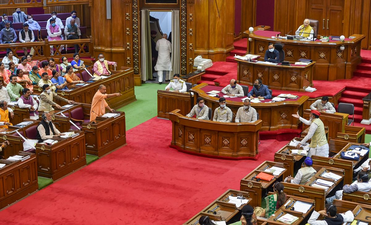 Uttar Pradesh Assembly adjourned sine die after passing state budget
