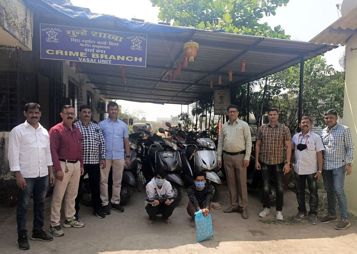 Mira Bhayandar: MBVV cops nab duo who sold stolen bikes on OLX