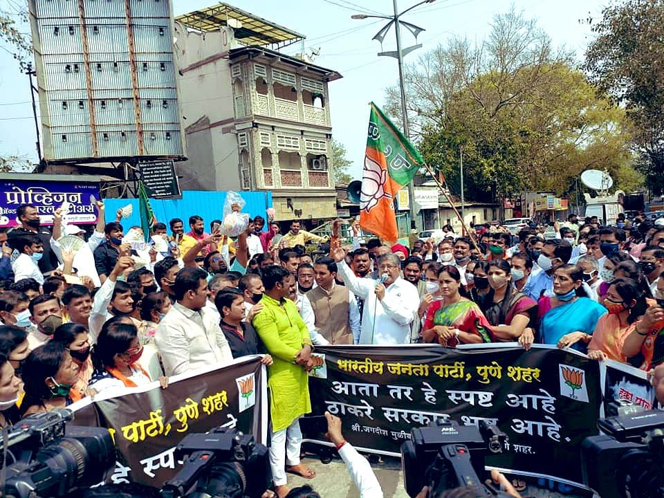 Pune: Case registered against Maha BJP chief Chandrakant Patil, others for violating COVID-19 norms during protest against Anil Deshmukh