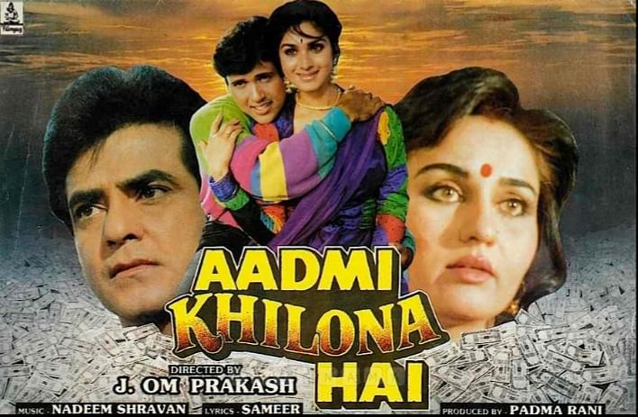 Jeetendra Birthday Special: Best movies of Bollywood's 'king of dance'