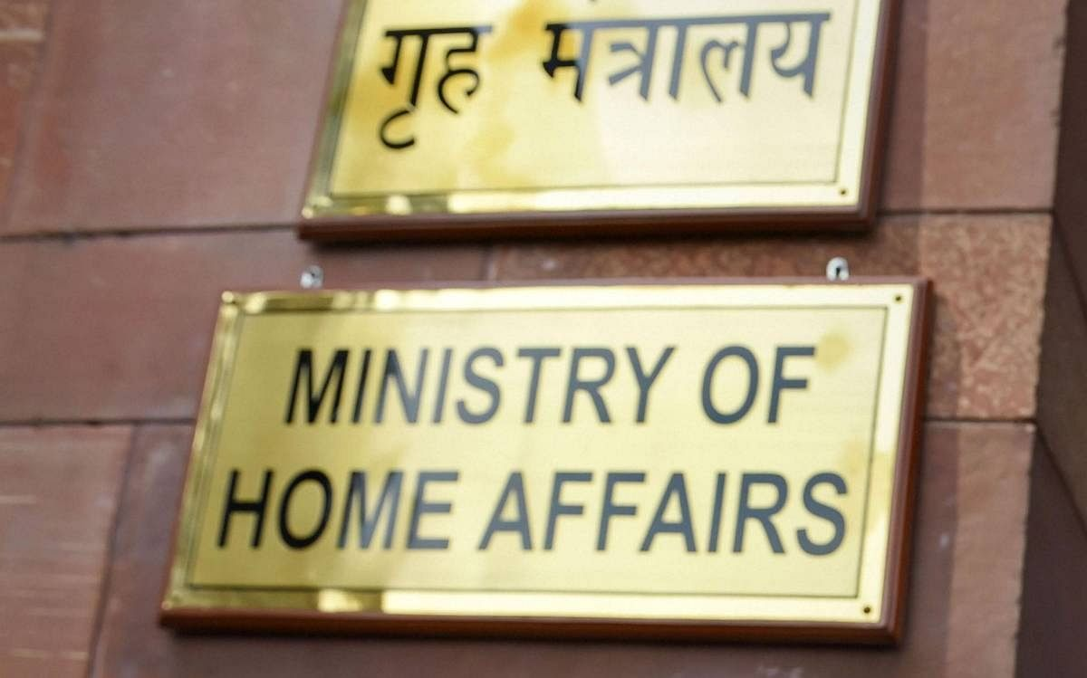58 mentally ill people from Bihar, UP found working as bonded labour in Punjab: MHA