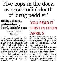 Madhya Pradesh: State Human Rights panel seeks response of AIG, SP on custodial death