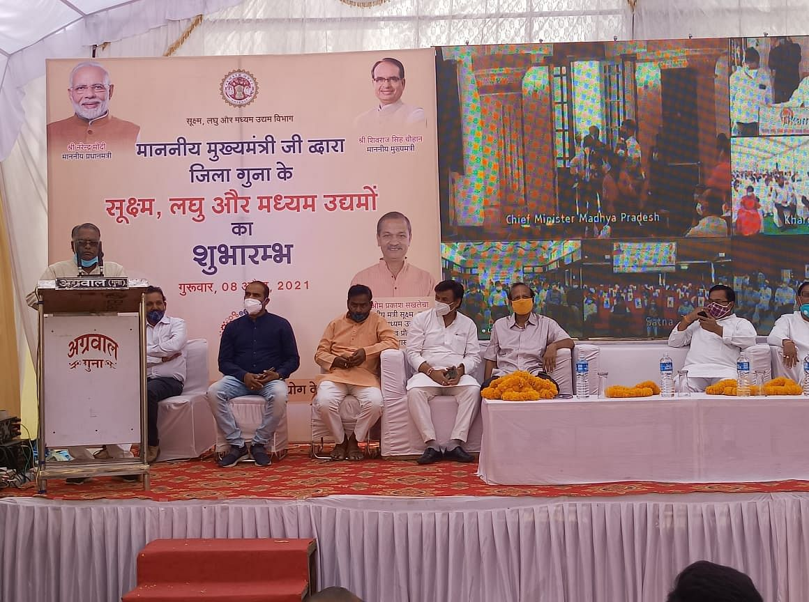 Guna: Chief minister inaugurates 1,891 industrial units in Madhya Pradesh including 4 industries in district