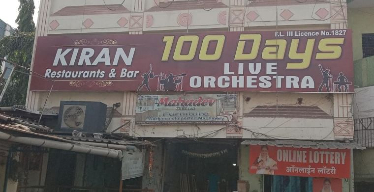 Ulhasnagar: Case registered against resto-bar for flouting COVID-19 norms; women found doing obscene act to attract customers