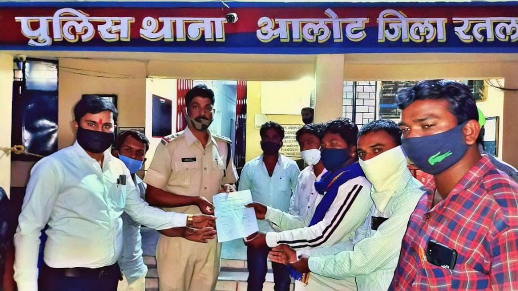 Bhim Army members submitted complaint at Alot police station