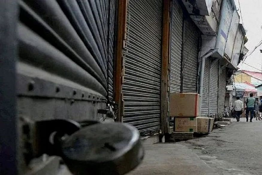 Madhya Pradesh: First day of lockdown in Ratlam goes as per administration's expectation