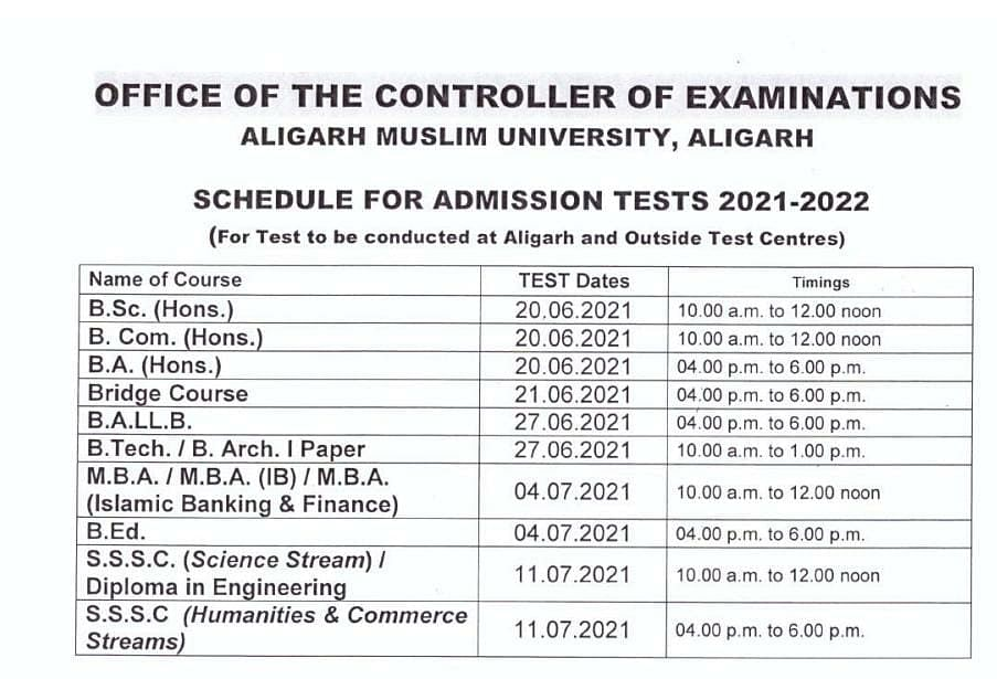 AMU admissions 2021: Dates for entrance exams released on amu.ac.in; click here for details