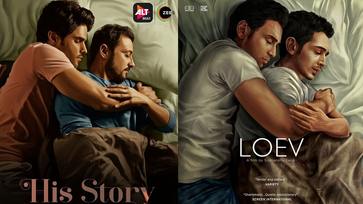 Ripped off without decency': Ekta Kapoor's same-sex web series 'His Story'  poster accused of plagiarism