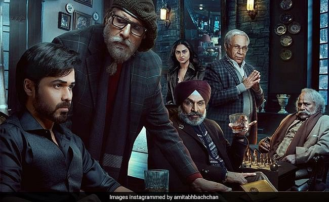 Amitabh Bachchan-Emraan Hashmi starrer, Chehre