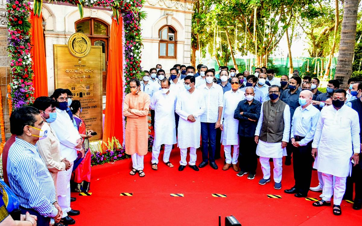 Thackeray Memorial foundation laying ceremony: BJP and MNS fume over online invite