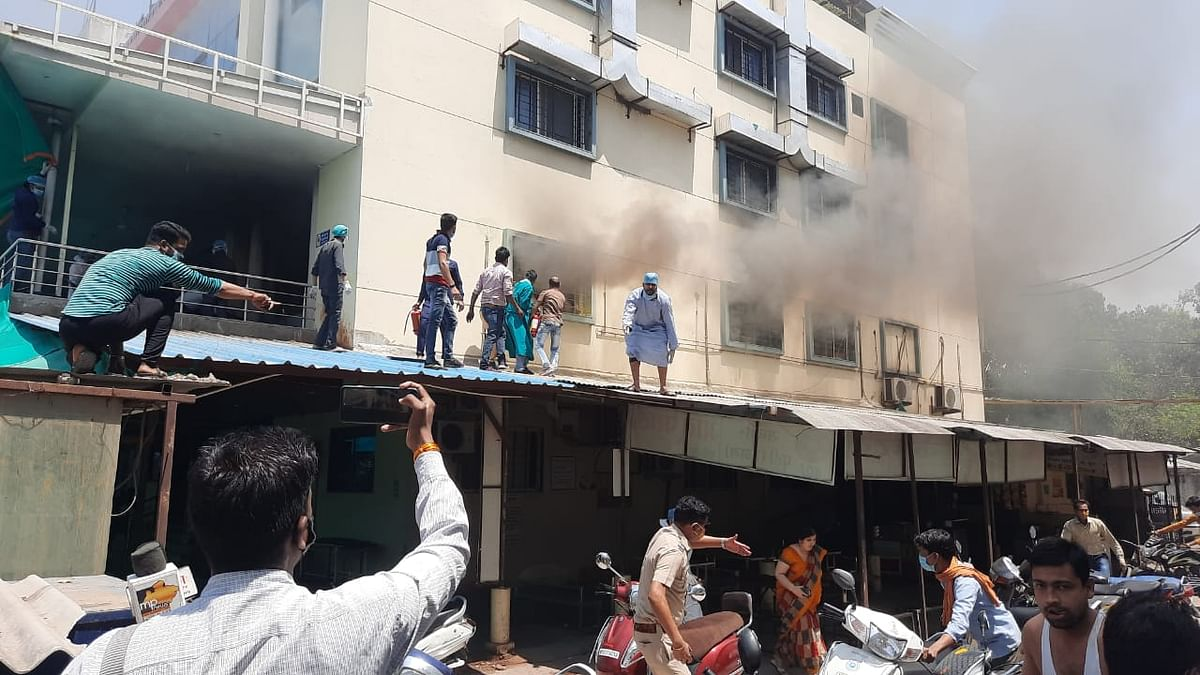 Watch videos of fire in Ujjain hospital in Madhya Pradesh, patients moved out