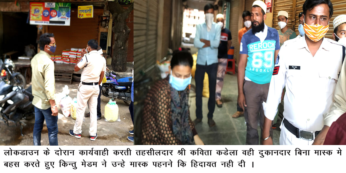 Covidiots in Madhya Pradesh: Shops sealed as business was on in Suwasara amidst lockdown