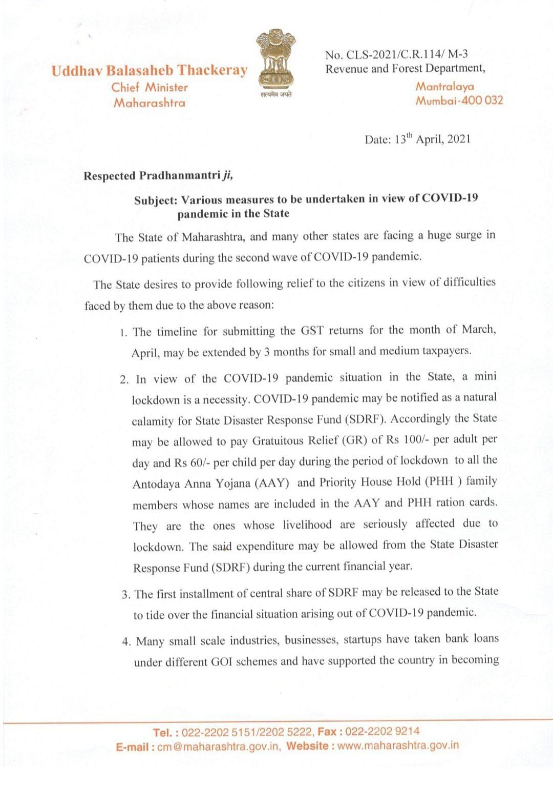 COVID-19: Maharashtra CM Uddhav Thackeray writes to PM Modi for medical oxygen, Remdesivir and necessary relief measures