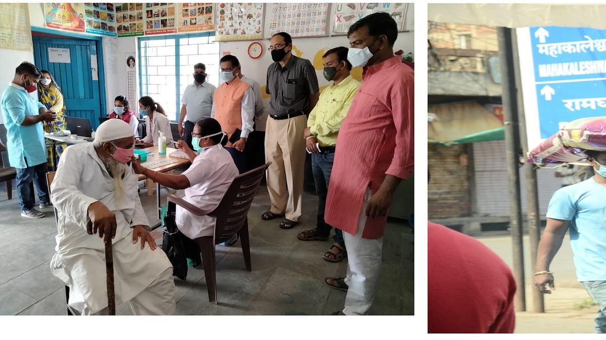 Coronavirus in Ujjain: 2 more succumb as 205 from city among 249 test positive