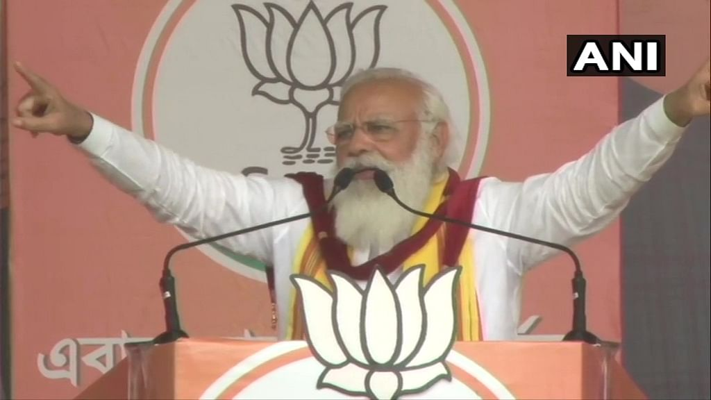 'Shows you have lost the poll': PM Modi hits out at Mamata Banerjee during rally in West Bengal's Cooch Behar