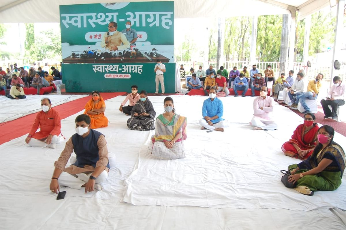 People during Swasthya Agrah launched by chief minister Shivraj Singh Chouhan in Bhopal on Tuesday