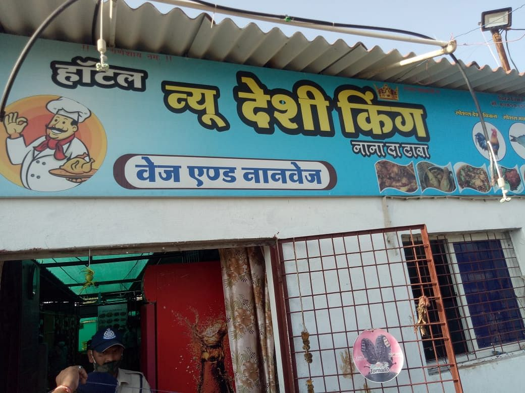 Barwani: Cases registered against 2 eatery owners for violating government orders to prevent Covid