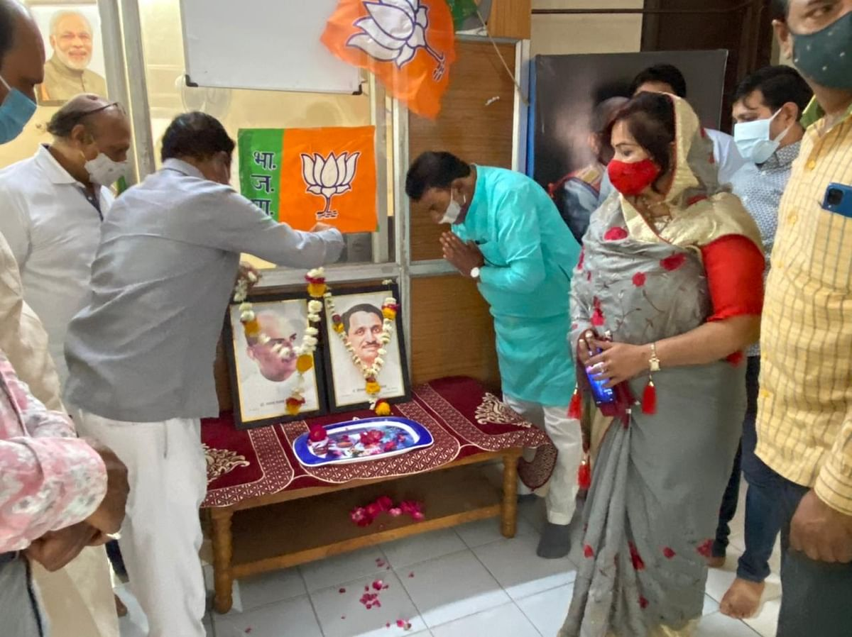 BJP's Foundation Day held in Ratlam on Tuesday