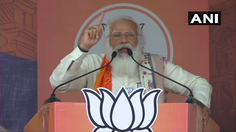West Bengal polls: Didi abusing her own party's polling agents now besides EC, CAPF, EVM: PM Modi at a rally in Krishnanagar