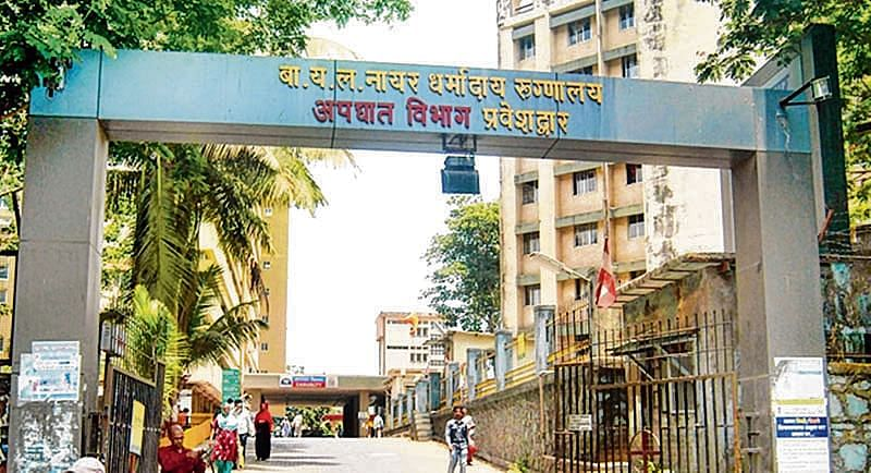 Mumbai: BYL Nair Hospital doctors threaten to go on mass leave from today
