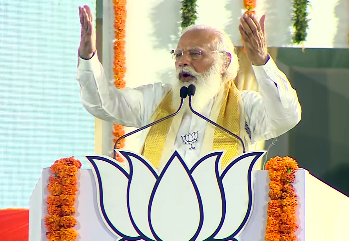NDA is for development, UPA for dynasty rule: PM Modi in Tamil Nadu