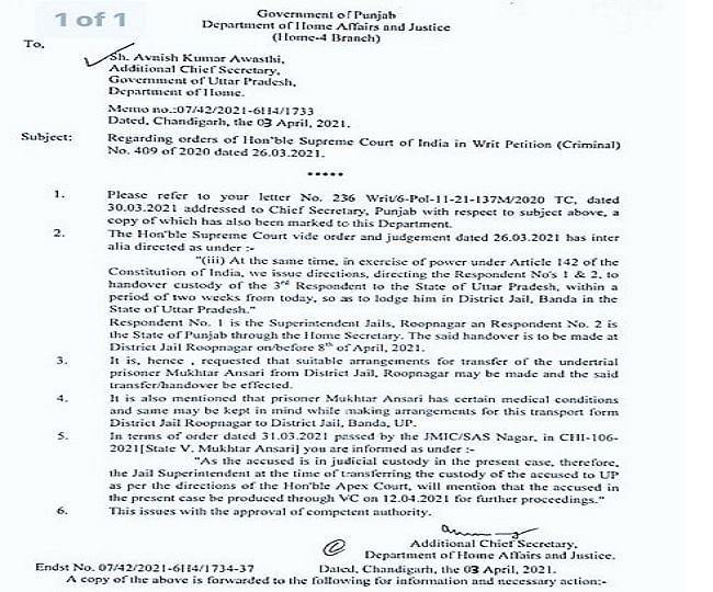 Punjab govt finally agrees to transfer Mukhtar Ansari back to UP Jail before April 8