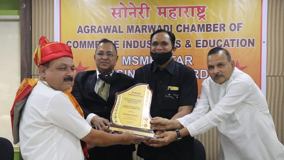Agarwal Marwadi Chamber honours dignitaries with MSME Star Business National Awards