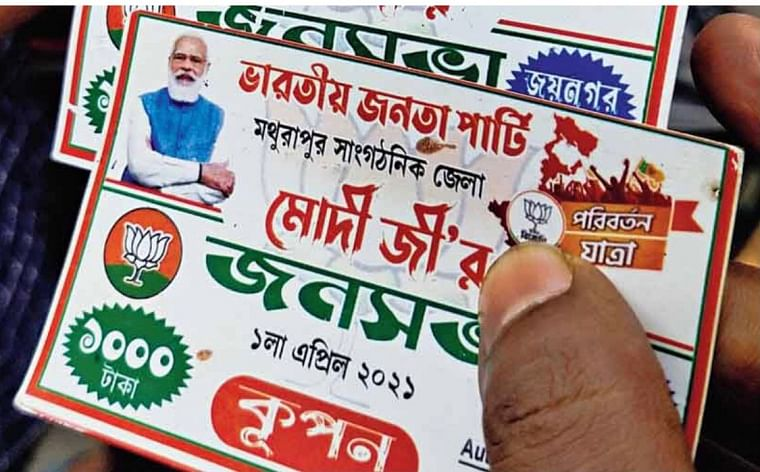 West Bengal polls: BJP gives money to people to lure voters, alleges TMC