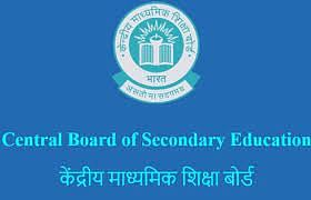 Indore: Central Board of Secondary Education issues directives on how to prevent Covid while conducting exams