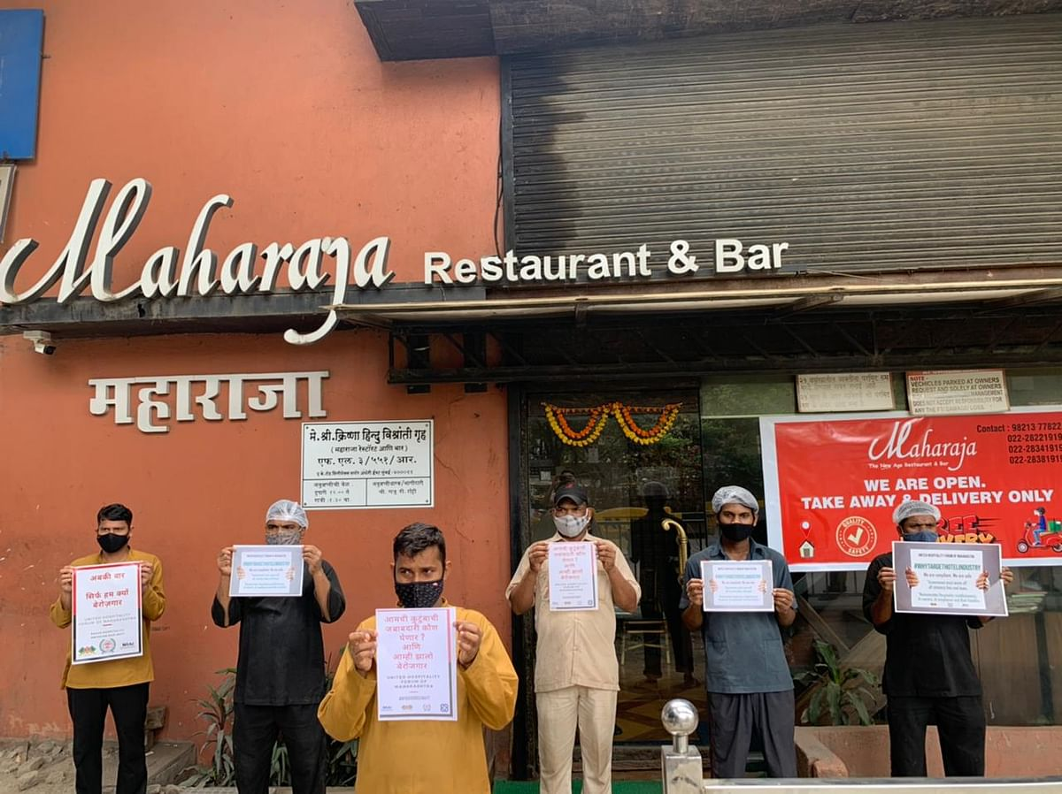Break the Chain: Hoteliers across Maharashtra hold silent demonstration to protest against state govt's COVID-19 restrictions