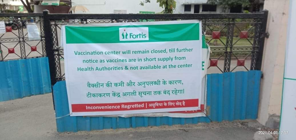 Vaccination drive Mumbai's Fortis Hospital (Mulund) has been closed due to shortage of COVID-19 vaccine