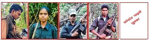 5 fighters killed in gunbattle: Naxals