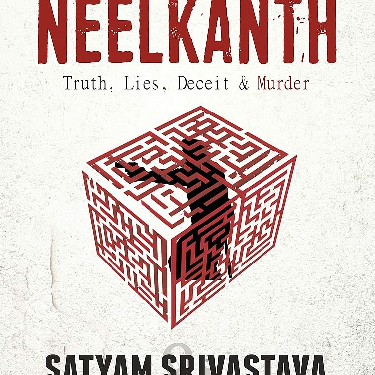 Neelkanth review: Brilliant piece of imagination