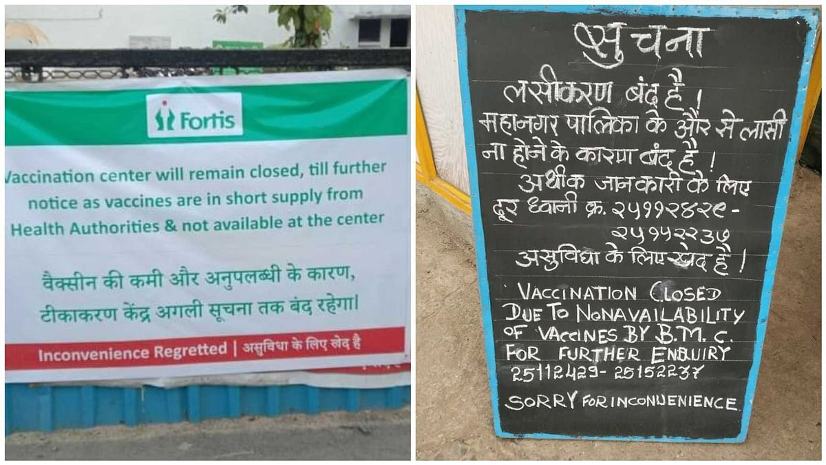 COVID-19: Vaccination drive affected at several places in Mumbai due to vaccine shortage