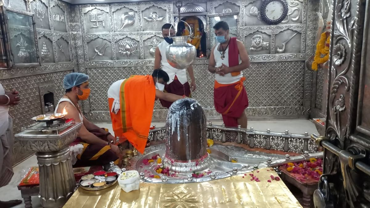Ujjain: 11-day Atirudra Mahamratyunja Anushthan begins at Mahakal temple to eradicate Covid