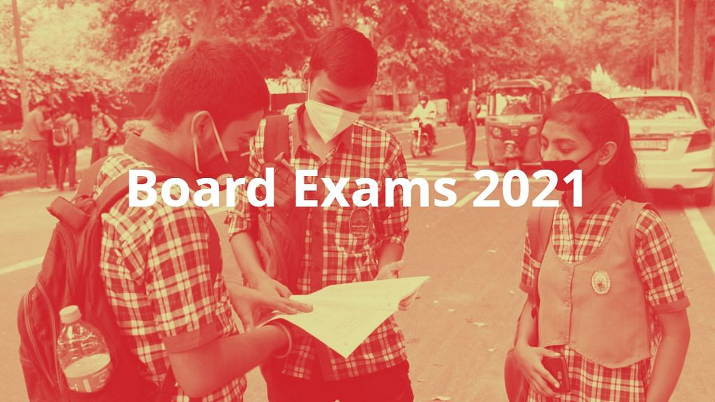 Maharashtra HSC Result 2021: MSBSHSE expected to announce class 12 result soon