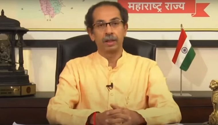 Maharashtra CM Uddhav Thackeray puts ball in Centre's court after SC strikes down Maratha reservation in govt jobs, educational institutes