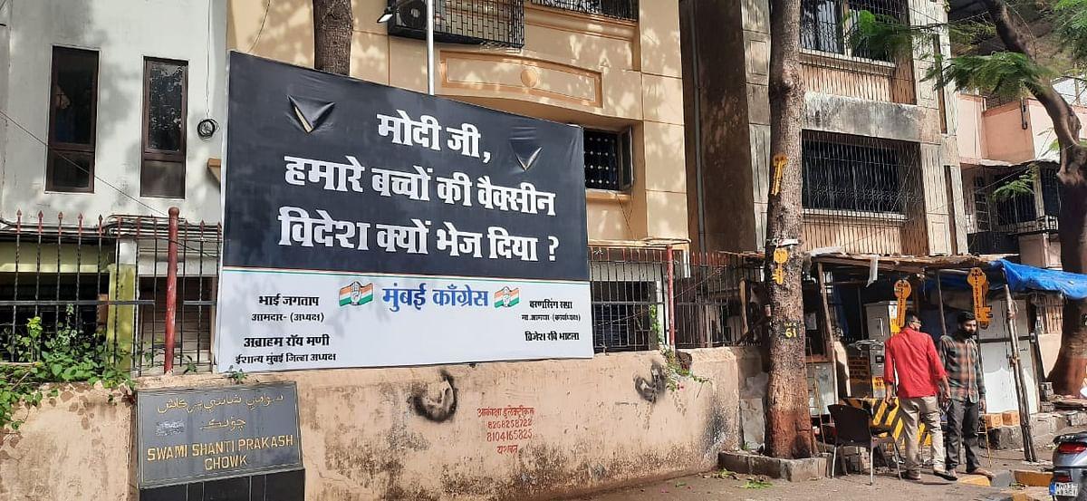 Mumbai: After Congress puts up posters against PM Modi, BJP MP Manoj Kotak files complaint